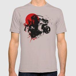 Kawasaki Ninja - Japan T-shirt
