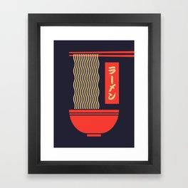 Ramen Japanese Food Noodle Bowl Chopsticks - Black Framed Art Print