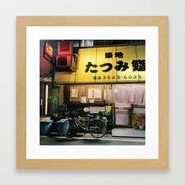 Sushi restaurant in Tokyo Framed Art Print