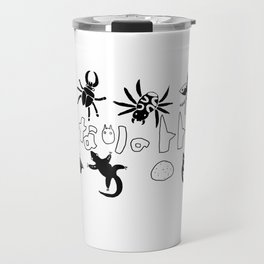 Ghibli bugs II Travel Mug