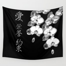 Japanese Orchids in Black Wall Tapestry