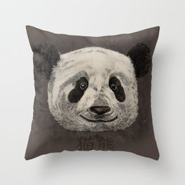 Vintage Panda Throw Pillow