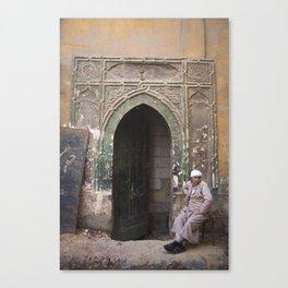 Mamluk Doorway Canvas Print