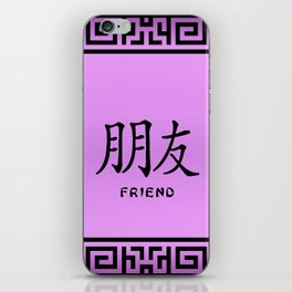 "Symbol ""Friend"" in Mauve Chinese Calligraphy iPhone Skin"
