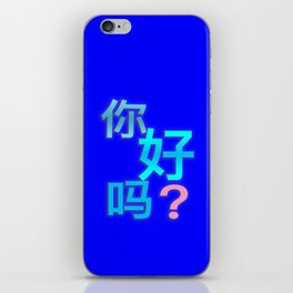 BLUE HELLO iPhone Skin