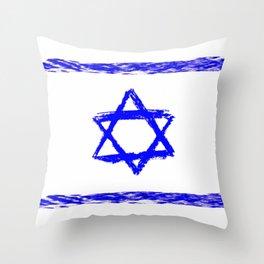 flag of israel 9-יִשְׂרָאֵל ,israeli,Herzl,Jerusalem,Hebrew,Judaism,jew,David,Salomon. Throw Pillow