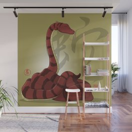 Year of the Snake Wall Mural