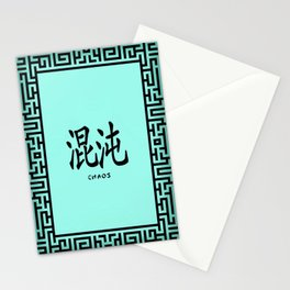 """Symbol """"Chaos"""" in Green Chinese Calligraphy Stationery Cards"""