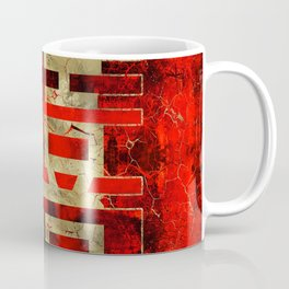 Double Happiness Symbol Geometric Gold on Red Paint Coffee Mug