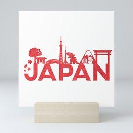 This is Japan Mini Art Print