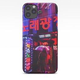ZZYZZYX Noraebang iPhone Case