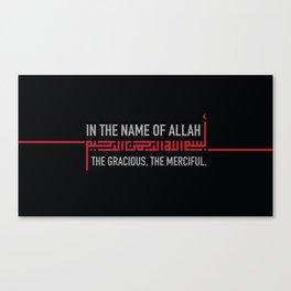 Islamic Calligraphy Verse Bismillah art print Canvas Print