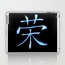 Chinese 'Honor' - Lightning Paint Laptop & iPad Skin