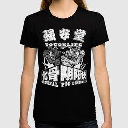 Original Pig Destroyer T-shirt