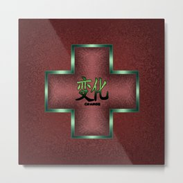 """Change"" Chinese Calligraphy on Celtic Cross Metal Print"