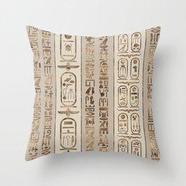 Egyptian hieroglyphs Pastel Gold Throw Pillow