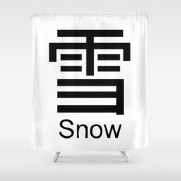 Snow Japanese Writing Logo Icon Shower Curtain
