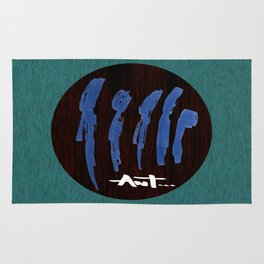 peoples are abstract Rug