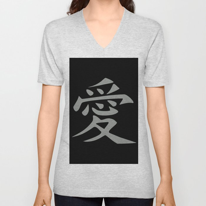The Word Love In Japanese Kanji Script Love In An Asian Oriental Style Wri Light Gray On Black Unisex V Neck By Beachbumpics Society6