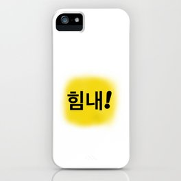 Korean word for Cheer Up! iPhone Case