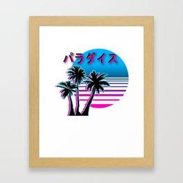 Aesthetic Vaporwave sunset beach Retro1980s 1990s Otaku Style Gift Framed Art Print