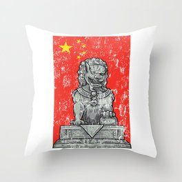 Chinese Flag Throw Pillow