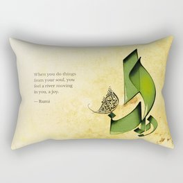 Arabic Calligraphy - Rumi - Joy Rectangular Pillow