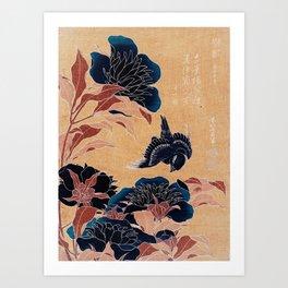 japanese flowers Art Print