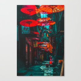 Umbrella Alley - China Travel Canvas Print