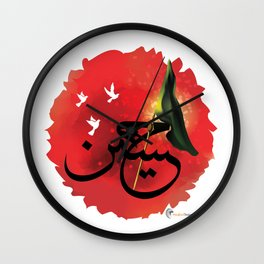 The Victorious One Wall Clock