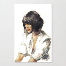 outro. Canvas Print