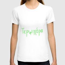 green greek terpsichore T-shirt