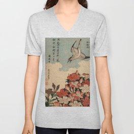 Hokusai Cuckoo and azaleas -hokusai,manga,japan,Katsushika,cuckoo,azaleas,Rhododendron Unisex V-Neck