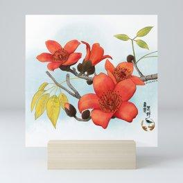 Tree Cotton Flower (Common Bombax) Mini Art Print