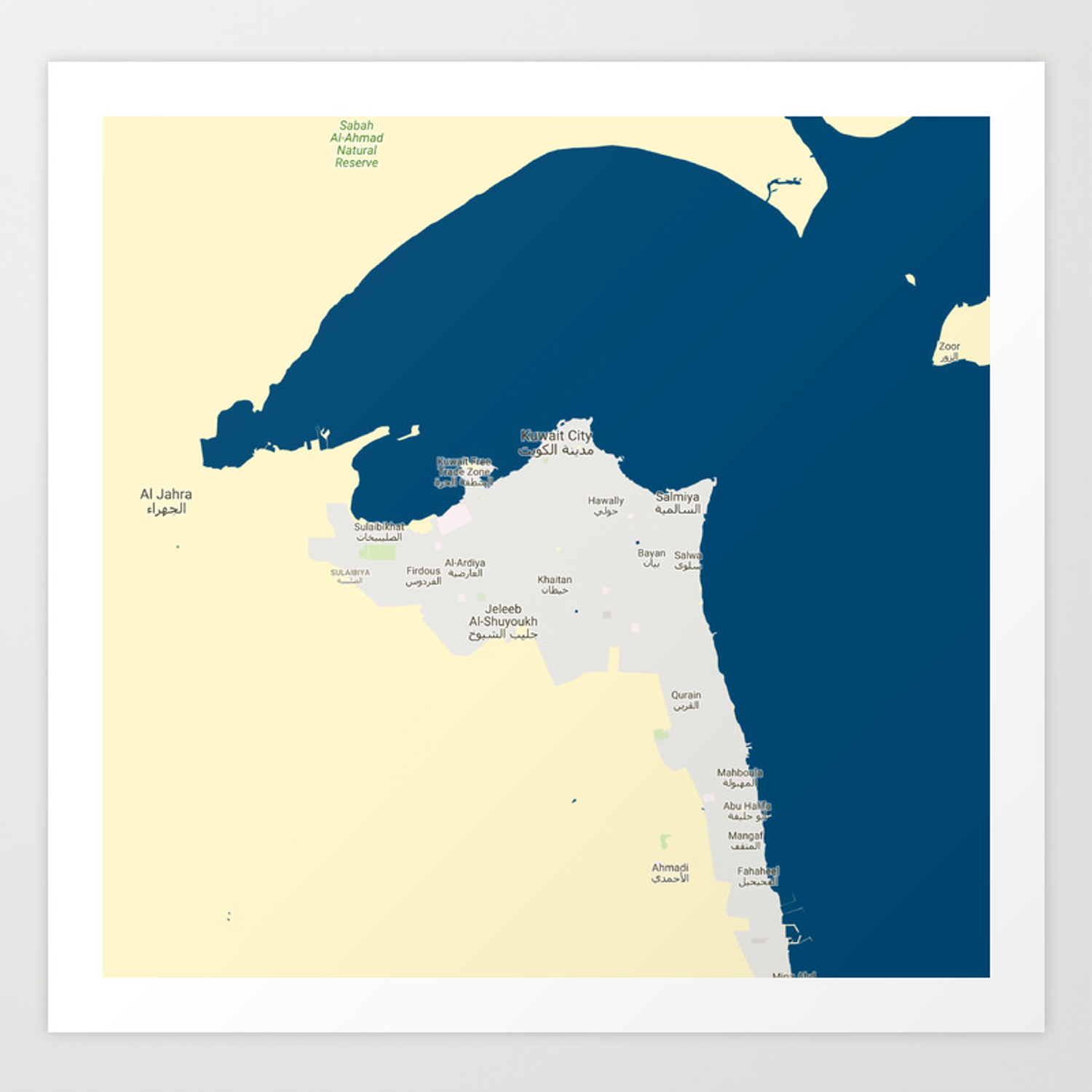 Minimalist Modern Map of kuwait City, Kuwait 7 Art Print