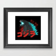 Mighty Kaiju Gojira Framed Art Print
