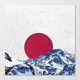 SUN  Canvas Print