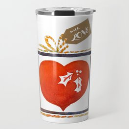 I give you my heart Travel Mug