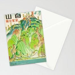 Hakusan, Ready to be Climbed (Nagoya Rail Agency, 1930s) Stationery Cards