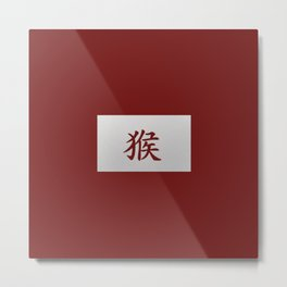 Chinese zodiac sign Monkey red Metal Print