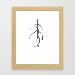 未釈契文Ⅰ―1 Framed Art Print