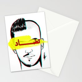 Opposite  Stationery Cards