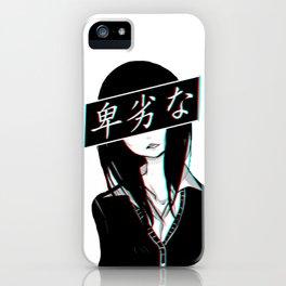 REVILE - SAD JAPANESE ANIME AESTHETIC iPhone Case
