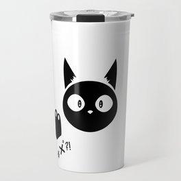 #x°?! Cat Travel Mug