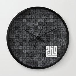 Relief and Distress - فرج بين الكربات Wall Clock