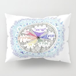 shema Pillow Sham