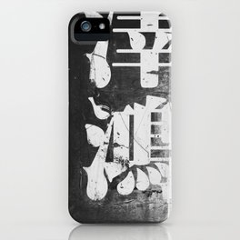 drip iPhone Case