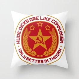 Cockmunism Throw Pillow