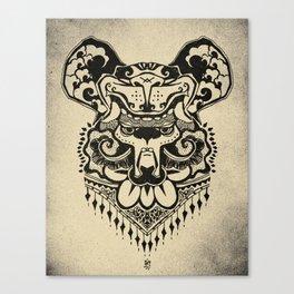 King Bear Canvas Print