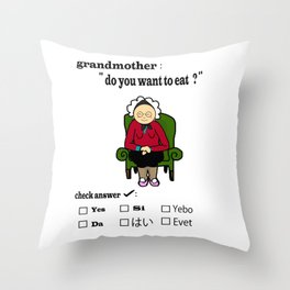 are you hungry Throw Pillow
